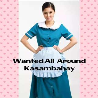 Wanted Kasambahay