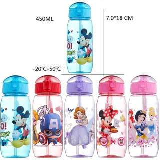 Feeding Kids Water Bottle 450ml [Free Normal Mail]