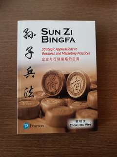 Sun Zi Bing Fa - Business & Marketing Practices (Pearson)