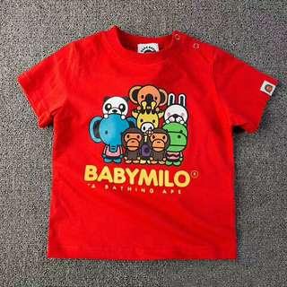 Baby Milo Kids Tee