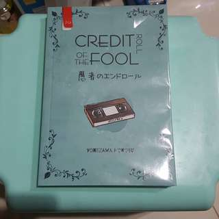 Credit Roll Of The Fool - Yonezawa Honobu (J-lit)