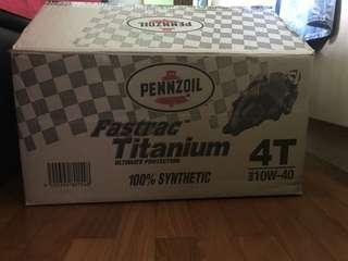 Pennzoil 4T Engine oil