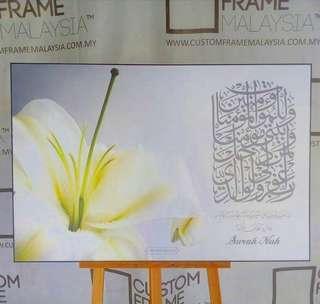 Frame Khat