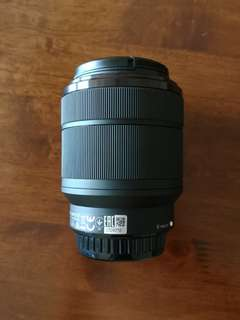 Sony 28-70mm kit lens
