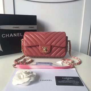 Chanel flap ss18 20cm