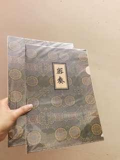 100%NEW「台灣限定」搞鬼 A4文件夾密奏 國立故宮博物院 File Folder Confidential Letter