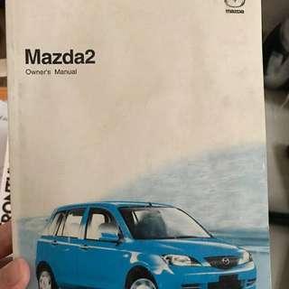 Mazda 2 萬事得 00-05 年原廠説明書