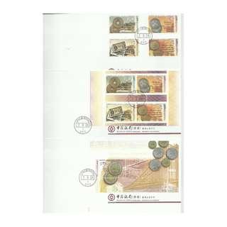 2004-0902-GPO1-BOCHK封貼錢幣票,小型張,小全張共3封-GPO1