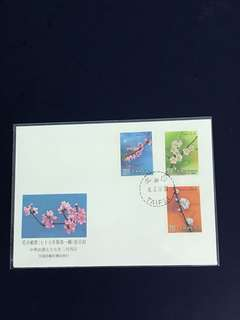 Taiwan FDC as jn Pictures