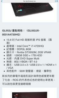Asus GL552JX電競筆電