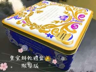 🚚 marks & spencer 皇室餅乾禮盒