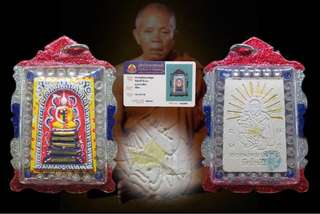 LP Koon Phra Somdej Roon Koon Charoen Sarp with customised casing and TPC Cert