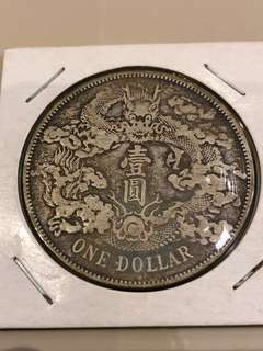 1911 China Dragon dollar coin
