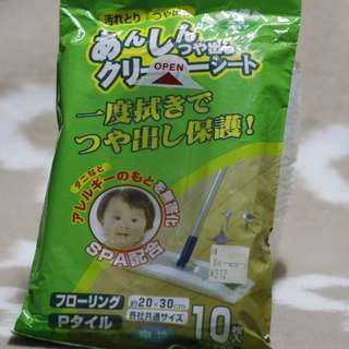 Mop Wipes From Japan