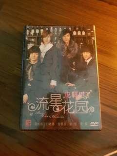 BRAND NEW BOYS OVER FLOWER - Korean Drama DVD