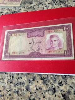 1969 Iran 100 Rials