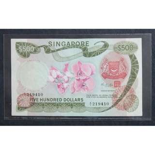 Singapore Orchid Series $500 Note