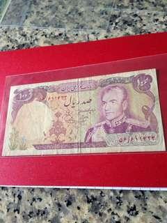 1979 Iran 100 Rials