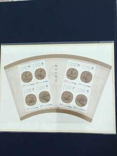China Stamp- 2010-25 Mini Pane