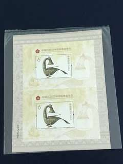 China Stamp- 2016-33 Double Miniature Sheet