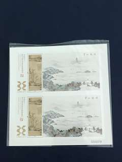 China Stamp- 2011-29 Double Miniature Sheet