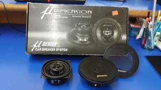 U Dimension U42 Coaxial Speaker System