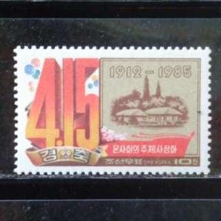 [lapyip1230] 北韓 1985年 金日成73歲大壽 新票全套(原膠無背貼) MNH