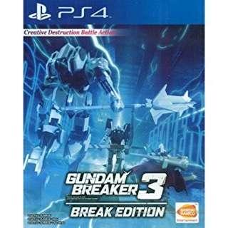 Gundam breaker 3 break edition ps4