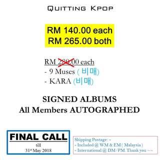 #July50 SIGNED KPOP ALBUM SALE
