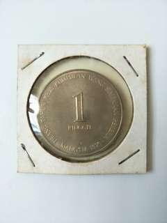 1976 $1 Malaysia Ulang Tahun Ke25 Kumpulan Wang Simpanan Pekeria