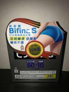 Bifina S日本最暢銷益生菌