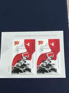 China Stamp- 2015-20 Double Miniature Sheet