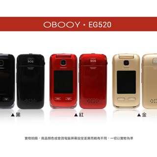 OBOOY EG520 長者雙卡雙待摺疊平安手機