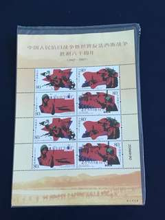 China Stamp- 2005-16 Pane