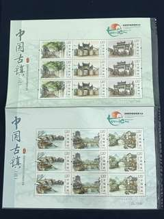 China Stamp- 2016-12 Mini Pane