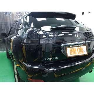 【騰信車體包膜】Lexus RX 尾燈 STEK smoke自動修復透明淺燻黑TPU犀牛皮保護膜燈膜包膜