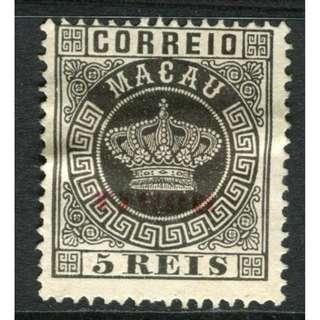 1880年葡屬澳門加蓋帝汶(TIMOR)地名皇冠郵票(未使用, 保真)