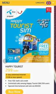 Cheap Thailand DTAC SIM card