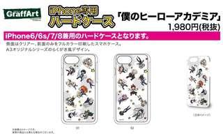 我的英雄學院  HARD CASE iPhone6/6S/7/8兼用 僕のヒーローアカデミア 2種 【対応機種】iPhone6/6s/7/8 【SIZE】H140×W67×D7mm