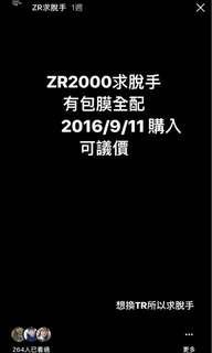 🚚 ZR2000