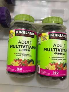 Kirklad adult multi vitamins gummies