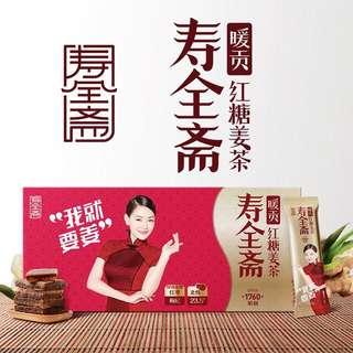 ShouQuanZhai Brown Sugar Ginger Tea 寿全斋红糖姜茶