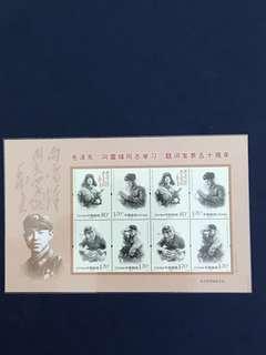 China Stamp- 2013-3 Mini Pane