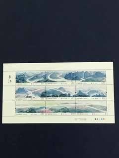 China Stamp-2014-20 Pane