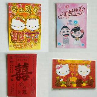 New Cute Red packets