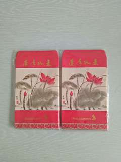 80's SIA  Red Packet Sealed 2pack $8
