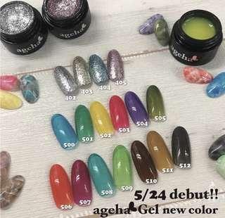 Ageha Nail Gel Set (Latest 17 colours) Brand New