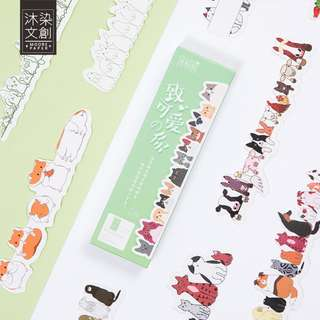 Adorable Cats and Dogs Paper Bookmark Set