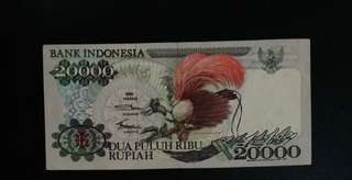Indonesia Currency 1992 (Cenderawasih/Bird Of Paradise) (Self Collect @Blk 113 J.E. St. 13, 600113)