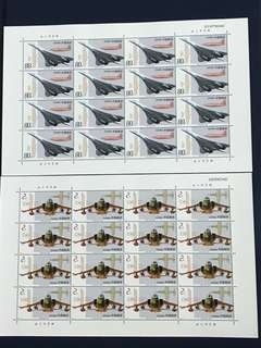 China Stamp - 2003-14 Pane